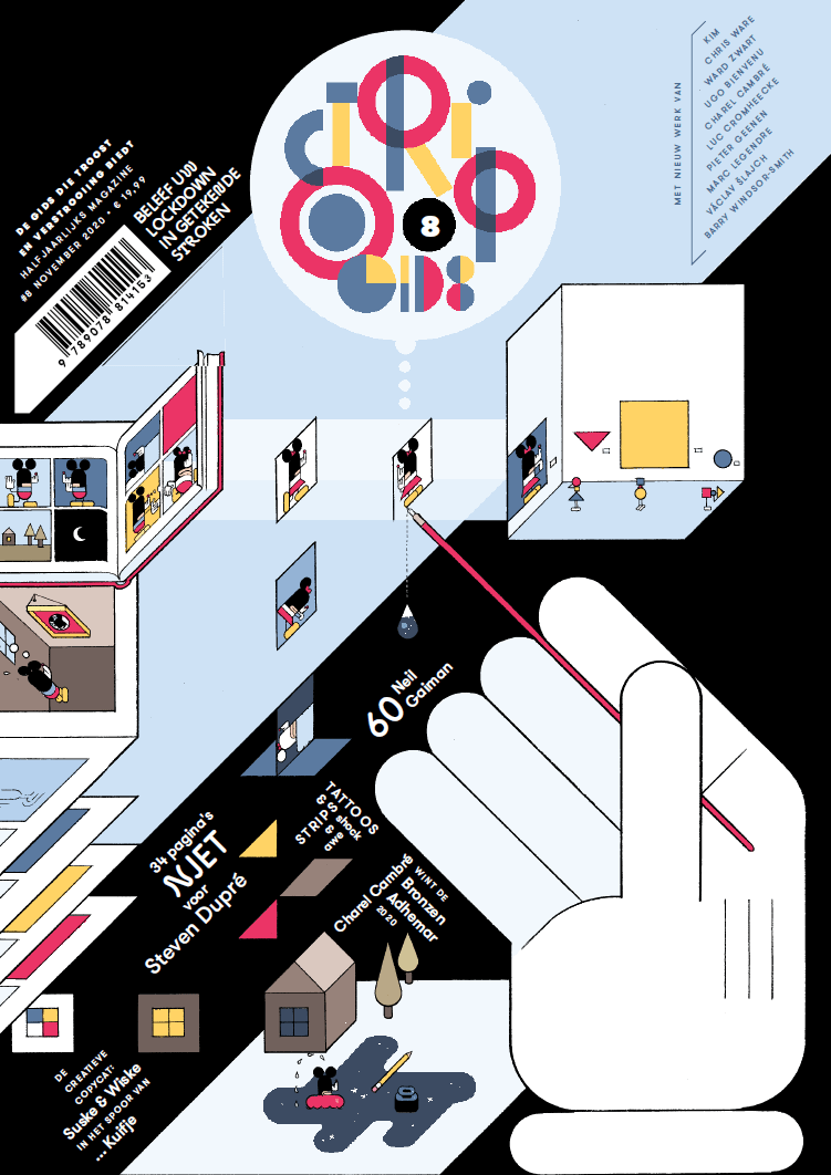 Stripgids #8 (c) Chris Ware