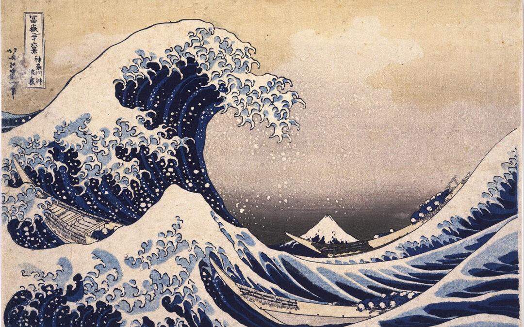Japanse prenten in Museum Kunst & Geschiedenis
