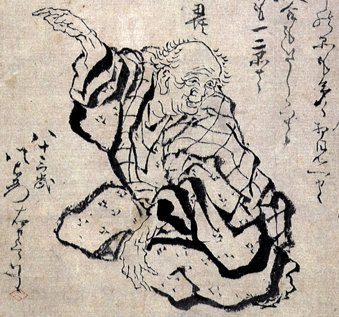 Hokusai - Zelfportret op 83-jarige leeftijd